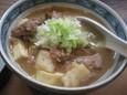 煮込豆腐(550円)