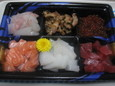 海鮮バラちらしセット(686円)