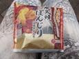 炭火焼ぼんじり(170円)