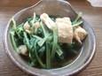 小松菜と油あげの煮びたし(130円)