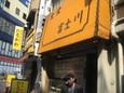 食堂 富士川