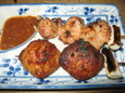 カミナリダンゴ、シビレ(150円)